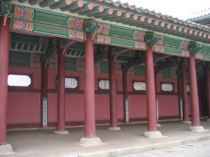 KOREA 176