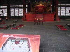 KOREA 181