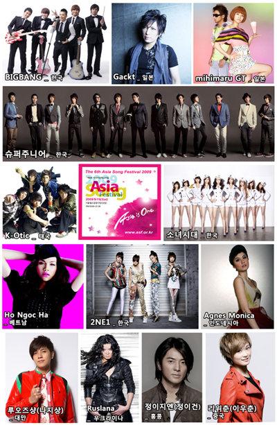 http://gongjunim.files.wordpress.com/2009/08/2009081214130534274_141305_0.jpg?w=400&h=613