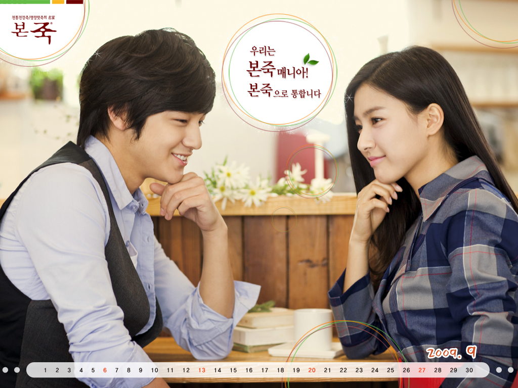 Kim hyun joong girlfriend in real life 2013