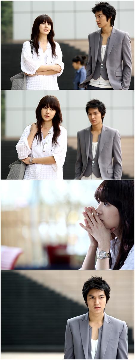 Lee min ho and yoon eun hye dating