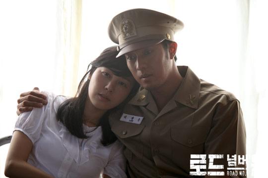 Kim ha neul dating